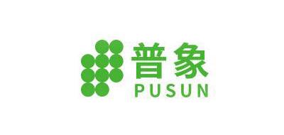 PUSUN是什么牌子_普象品牌怎么样?