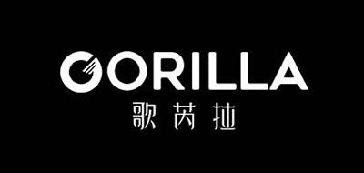 GORILLA是什么牌子_歌芮拉品牌怎么样?