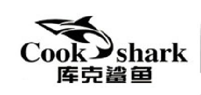 COOKSHARK是什么牌子_库克鲨鱼品牌怎么样?