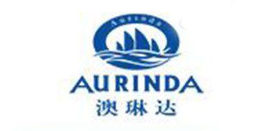 AURINDA是什么牌子_澳琳达品牌怎么样?