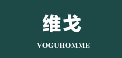 VOGU HOMME是什么牌子_维戈品牌怎么样?