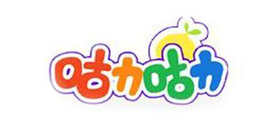 户外玩具十大品牌排名NO.9
