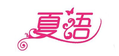 文胸套装十大品牌排名NO.4