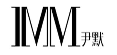 IMM是什么牌子_尹默品牌怎么样?