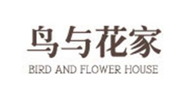 鸟与花家是什么牌子_鸟与花家品牌怎么样?
