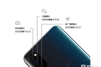 三星Galaxy M30s手机发布:首发价1599元-1
