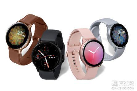 三星Galaxy Watch Active2 开售:主打运动与健康-1