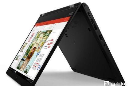 联想正式发布ThinkPad L13/L13 Yoga 商用笔记本:专注商用-2