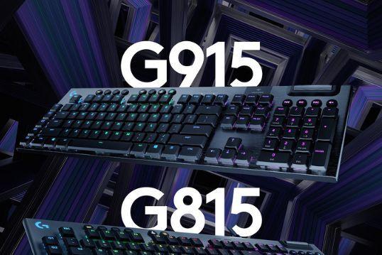 罗技发布G915与G815两款薄型机械键盘:采用矮轴设计-2