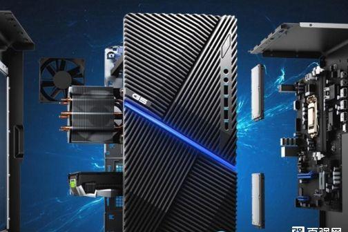 戴尔推出G5 5090电竞游戏主机:有高低两个配置-2