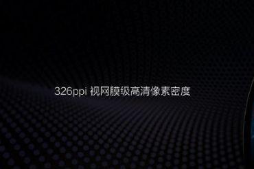 华米发布Amazfit X概念手表:2.07英寸柔性曲面屏-2