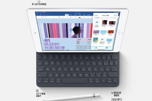 苹果推出10.2英寸iPad替代9.7英寸型号:售价2699元起-3