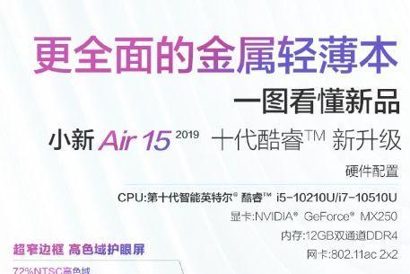 联想Air 15价格公布:5499元-1