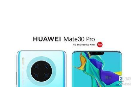 华为9月19日正式公布Mate30系列手机:有5G版本-1