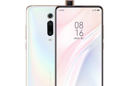 Redmi K20 Pro尊享版手机正式发布:限时售价2999元-1