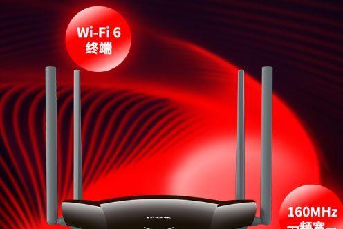 TP-Link L-XDR3020开启预售:首发仅379元-2
