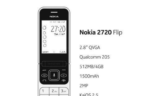 诺基亚发布2720 Flip翻盖机:搭载KaiOS系统-2