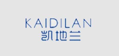 KADILAN是什么牌子_凯地兰品牌怎么样?