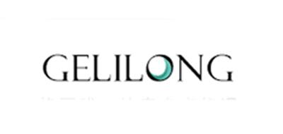 GELILONG是什么牌子_格丽珑品牌怎么样?