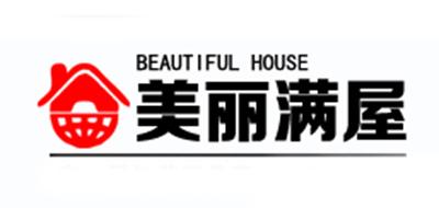 美丽满屋是什么牌子_美丽满屋品牌怎么样?