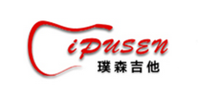 IPUSEN是什么牌子_IPUSEN品牌怎么样?