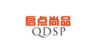 QDSP是什么牌子_启点尚品品牌怎么样?