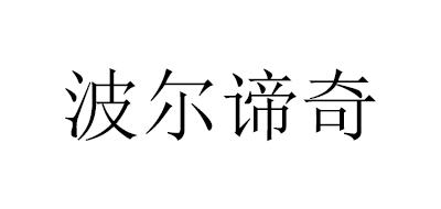 男士乐福鞋十大品牌排名NO.7