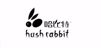 哈比特/HUSHRABBIT