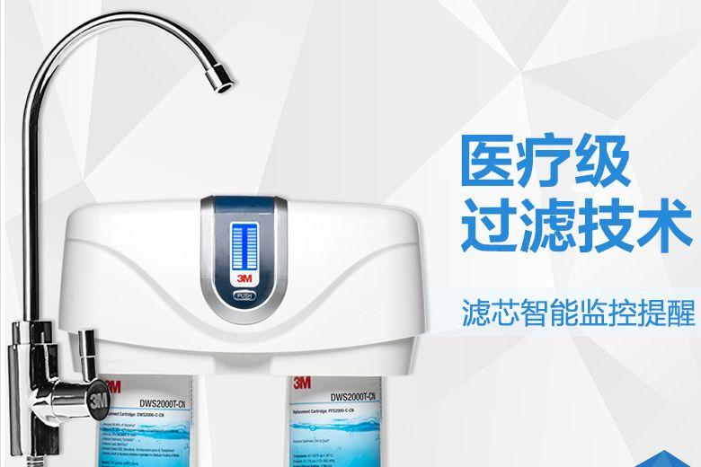 怡口净水器与3M净水器,你会选择哪个?-2