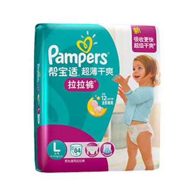帮宝适纸尿裤跟好奇纸尿裤那个好,各有什么特点-2