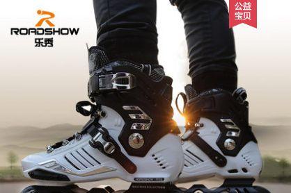 乐秀RX5轮滑鞋质量怎么样?是正品吗?-1
