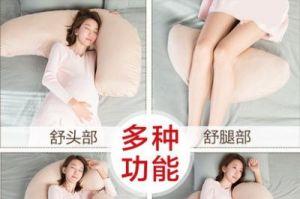 枕工坊孕妇枕怎么样?-1