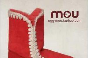 MOU boots雪地靴怎么样?MOU boots哪个系列最有名?-1