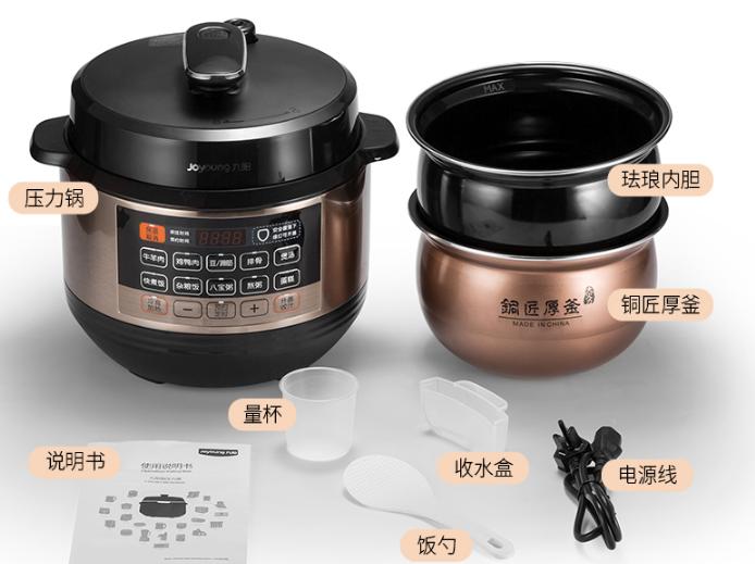 九阳 Y-50C81电压力锅怎么样?九阳 Y-50C81电压力锅质量好吗?-1