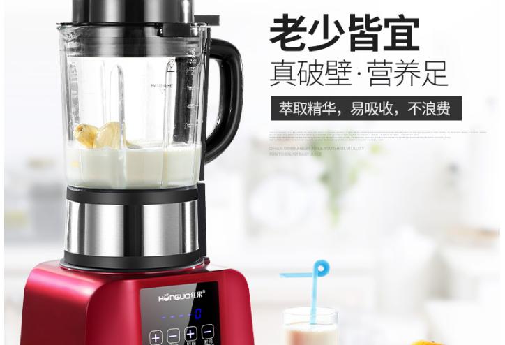 红果 PB-129D豆浆机怎么样?红果 HG-PB-129D豆浆机有什么特点?-1