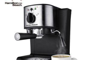 汉美驰(HamiltonBeach)咖啡机怎么样?汉美驰咖啡机质量好吗?-1
