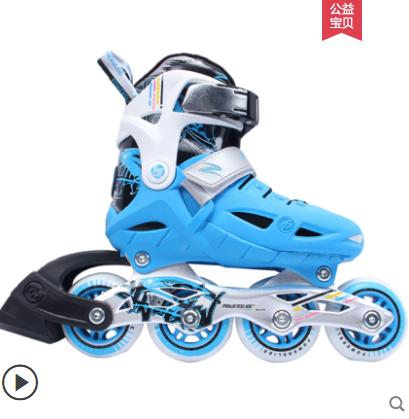 宝狮莱儿童溜冰鞋性比价高吗?-1
