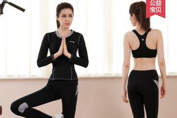 斯泊恩瑜伽服质量怎么样?穿着舒适吗?-1