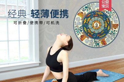纳古迪瑜伽垫天然橡胶垫好不好?防滑吗?-1