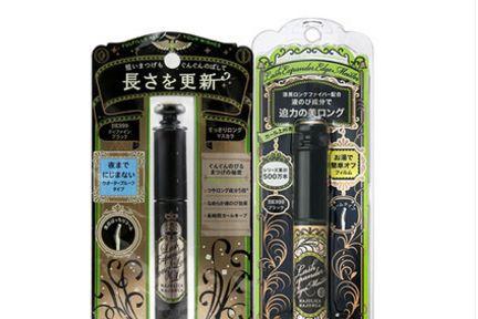 日本睫毛膏哪款最好用?日本好用的睫毛膏推荐?-1