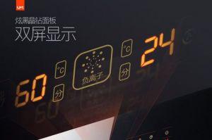 um/优盟ZTD120-UX307B消毒柜好不好?值得买么?-1