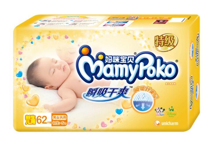 尿不湿什么牌子好用?初生婴儿用什么尿不湿好?-3