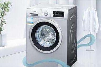 tcl洗衣机怎么样?tclXQB50-1678NS洗衣机怎么样?-1