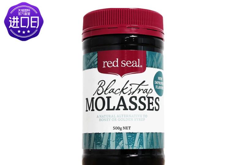 红印Red Seal黑糖可以天天喝吗?新西兰红印黑糖功效?-1