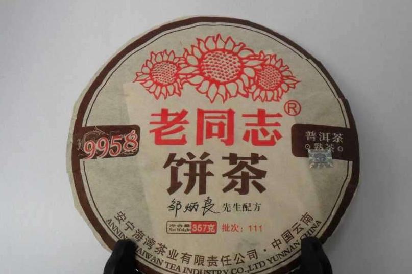 老同志普洱茶价格?-1