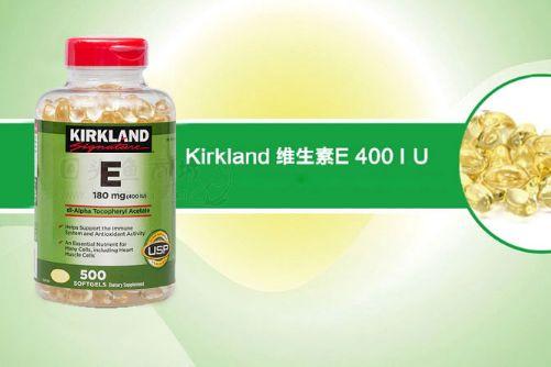 维生素e的作用与功效?kirkland维生素e的效果好吗?-1