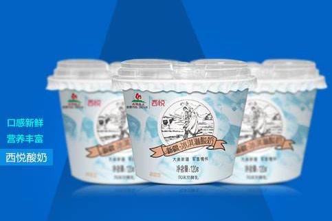 西部牧业西悦酸奶怎么样?哪几个口味的酸奶比较好喝?-1