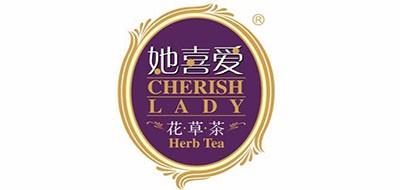 Cherish lady是什么牌子_她喜爱品牌怎么样?