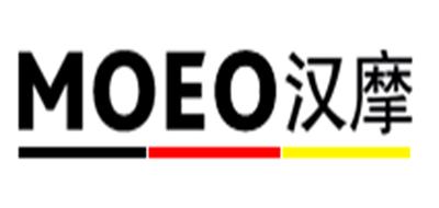MOEO是什么牌子_汉摩品牌怎么样?