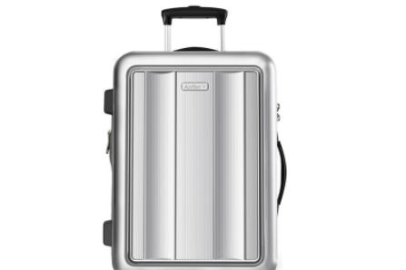 安特丽行李箱多少钱?值不值得购买?-1